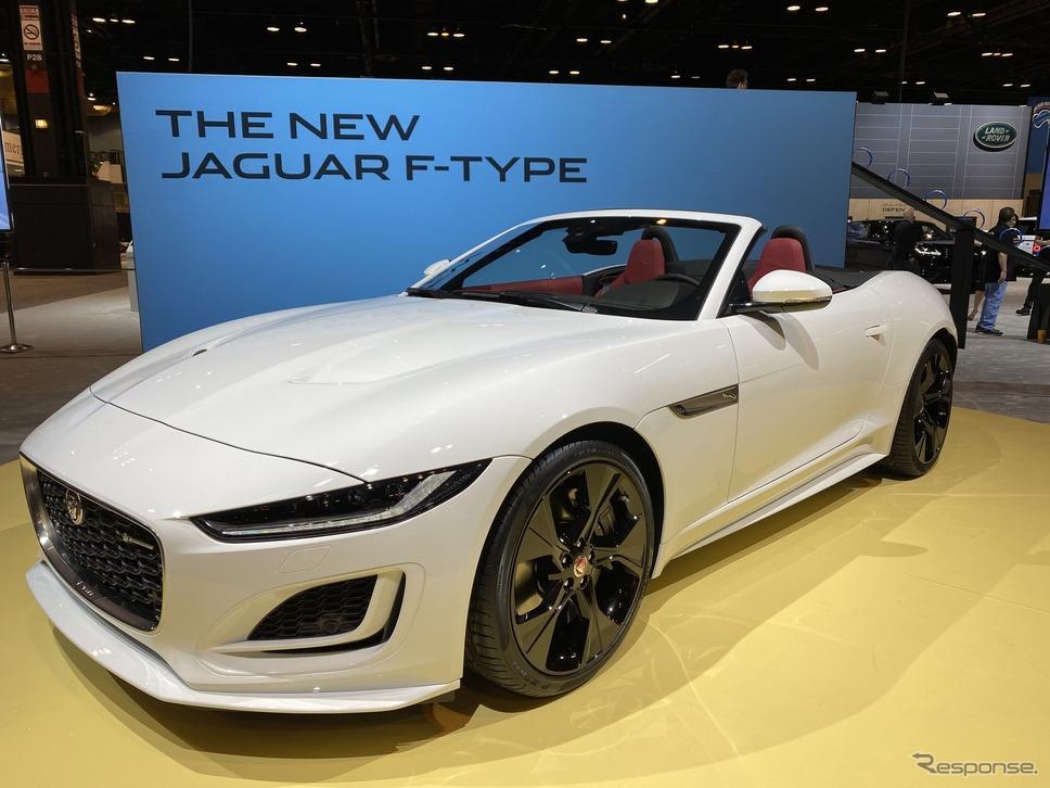 ジャガー Fタイプ 改良新型(シカゴモーターショー2020)《photo by Jaguar》