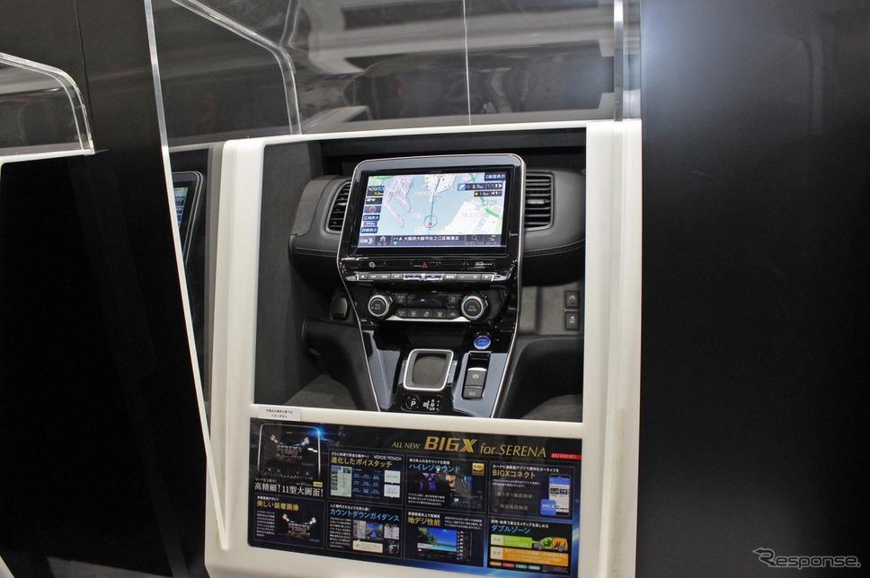 ALPINE STYLE関西地区新店舗発表。注目のコンセプトカーも展示。大阪オートメッセ2020《PHOTO:土田康弘》