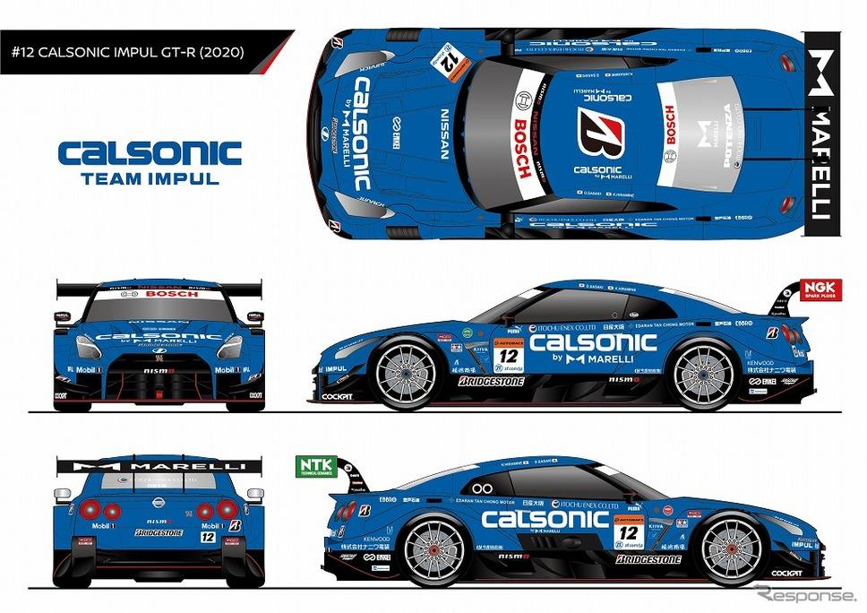 12号車 カルソニック IMPUL GT-R《画像:日産自動車》