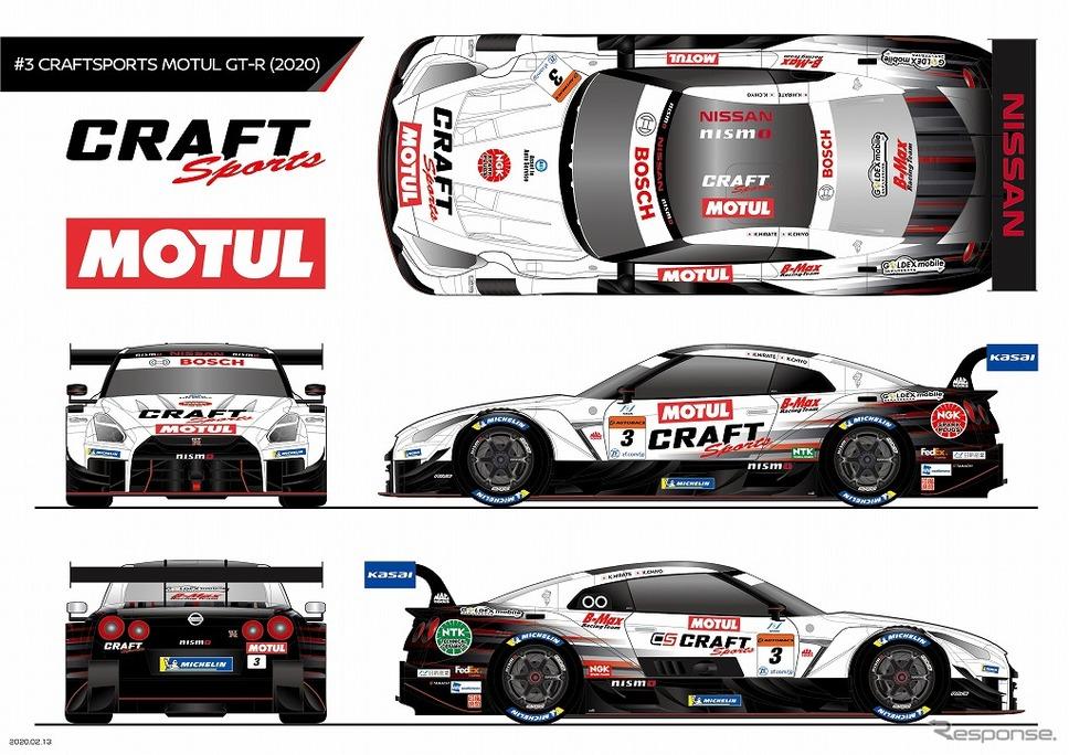 3号車 CRAFTSPORTS MOTUL GT-R《画像:日産自動車》