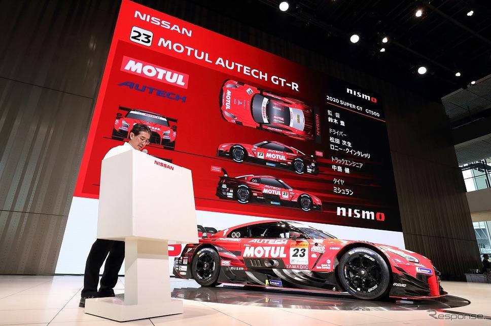 23号車 MOTUL AUTECH GT-R《画像:日産自動車》