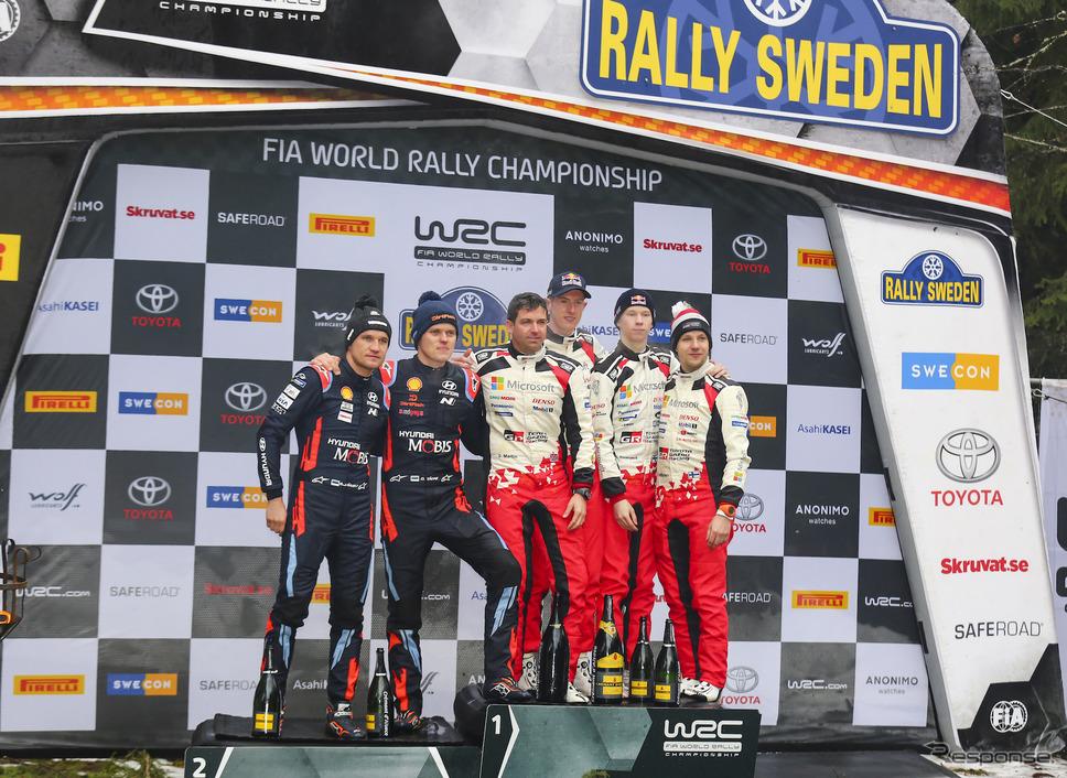 WRC第2戦スウェーデンのポディウム。《写真提供 Red Bull》