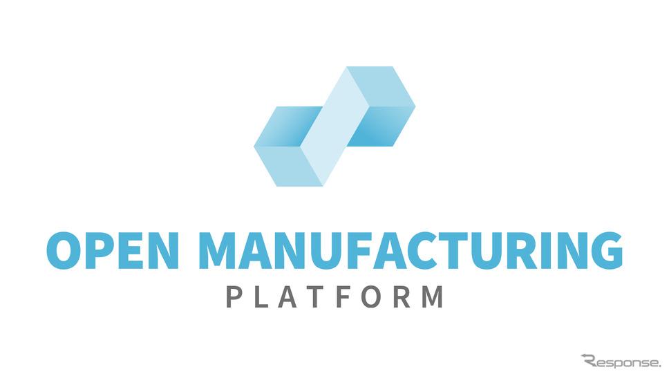 BMWとマイクロソフトの「オープン・マニュファクチャリング・プラットフォーム」のロゴ《photo by BMW》