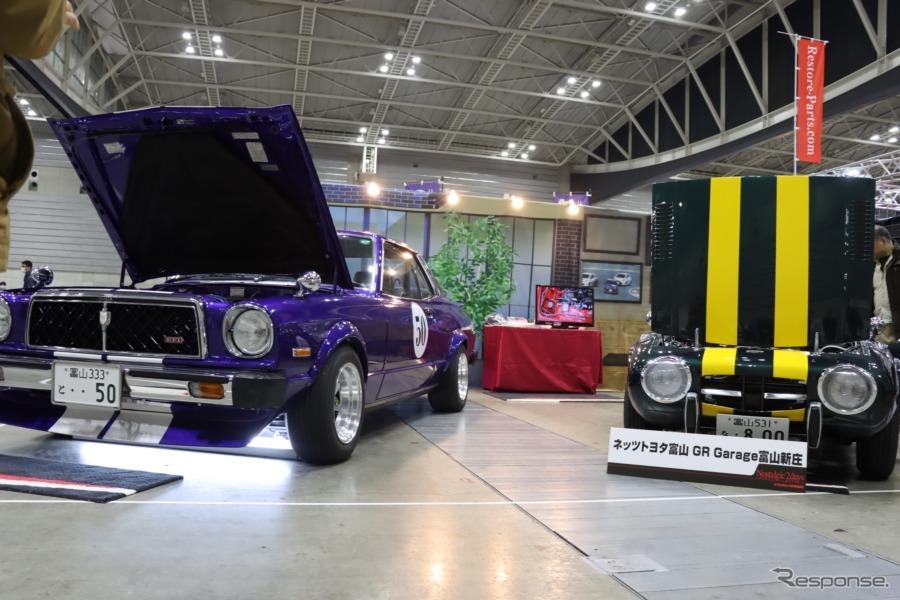 会場にはGRガレージ富山新庄のコレクションだという、トヨタスポーツ800とチェイサーが来場者の注目を集めていた。《撮影:中込健太郎》