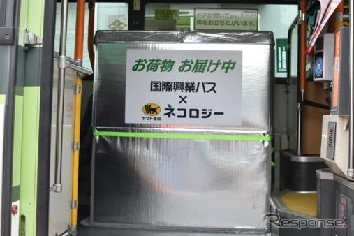 オリジナルクールボックス (縦600mm×横1100mm×高さ1200mm)《写真 ヤマト運輸》