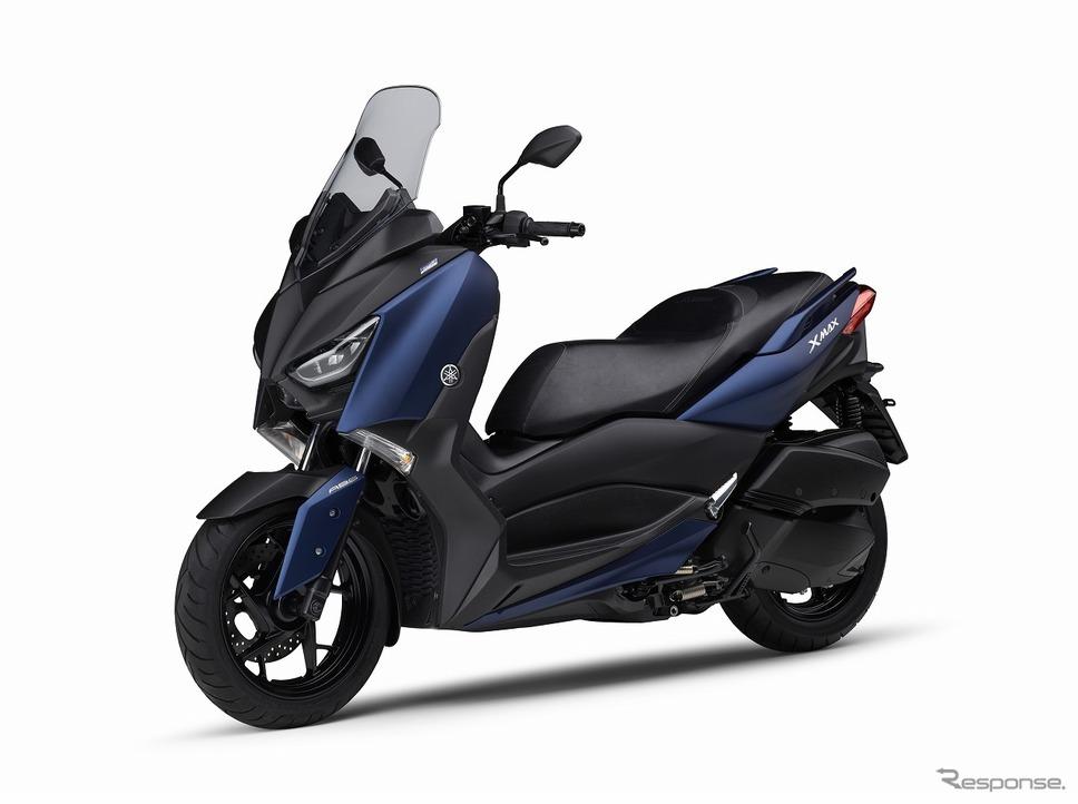 ヤマハ XMAX ABS 2020年モデル(マットブルー)《画像:ヤマハ発動機》