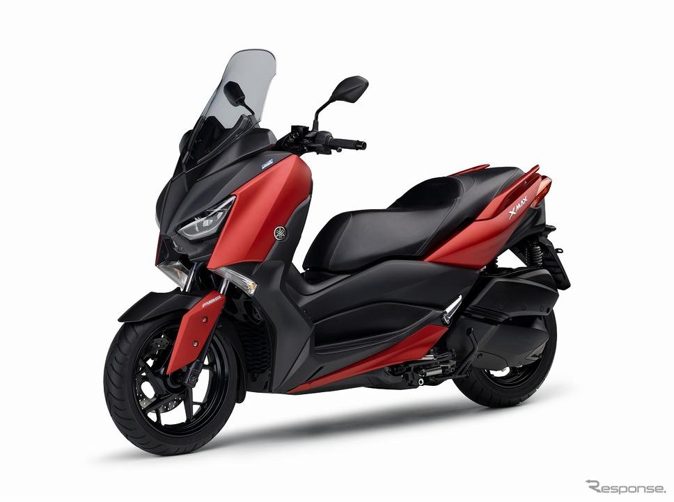 ヤマハ XMAX ABS 2020年モデル(マットレッド)《画像:ヤマハ発動機》