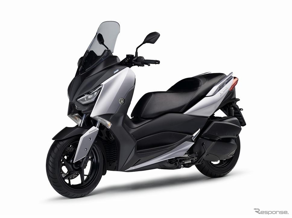 ヤマハ XMAX ABS 2020年モデル(マットシルバー)《画像:ヤマハ発動機》