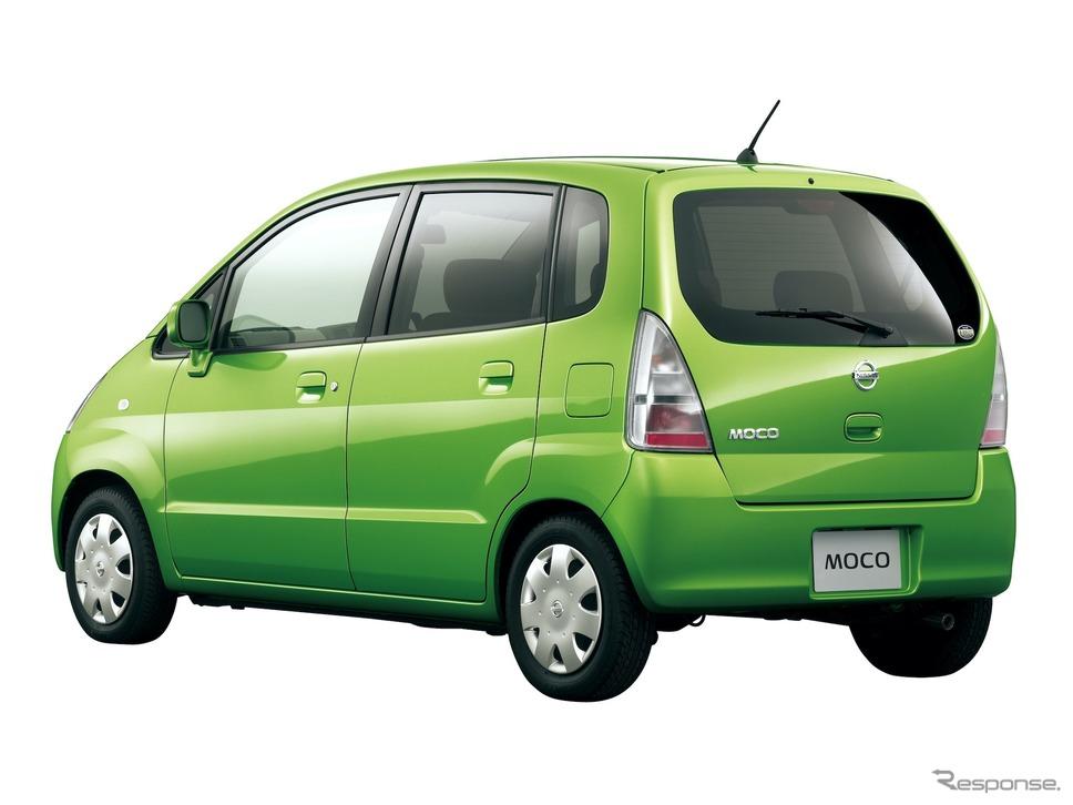 日産モコ(2002年〜)《写真 日産自動車》