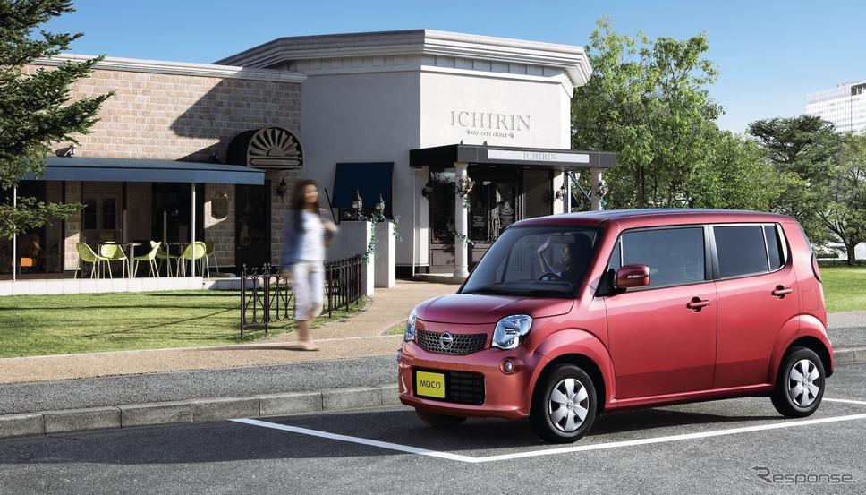 日産モコ(2011年〜)《写真 日産自動車》