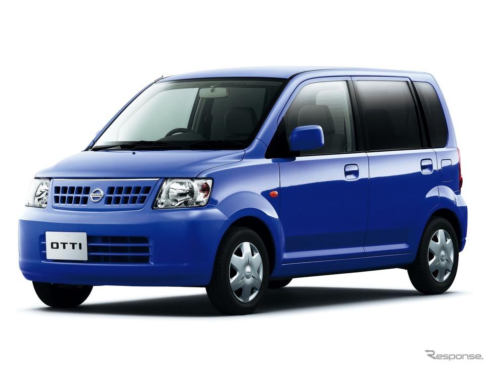 日産オッティ(2005年〜)《写真 日産自動車》