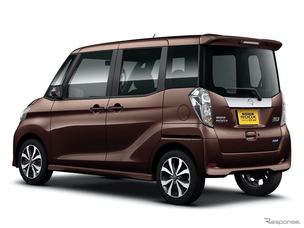 日産デイズルークス(2014年〜)《写真 日産自動車》