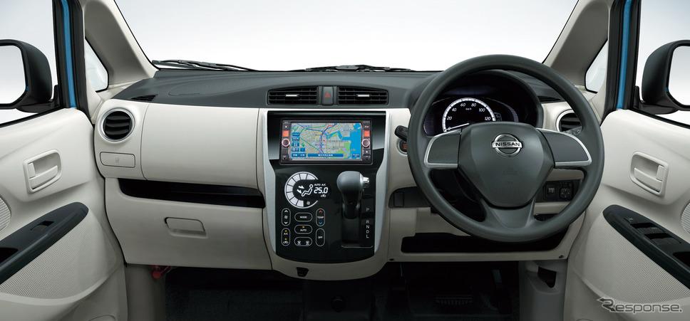 日産デイズ(2013年〜)《写真 日産自動車》