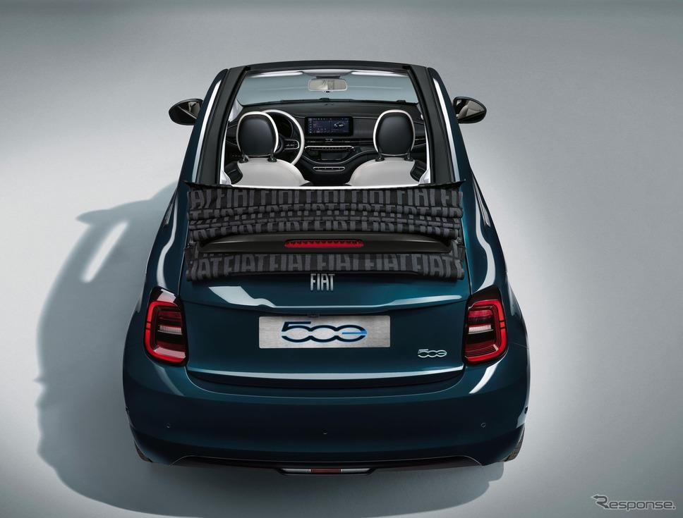 フィアット 500 新型の発売記念限定車「ラ・プリマ」《photo by Fiat》