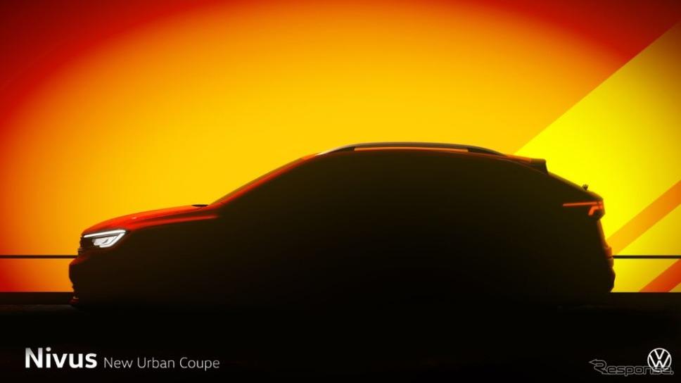 フォルクスワーゲン・ニーヴァス のティザーイメージ《photo by VW》