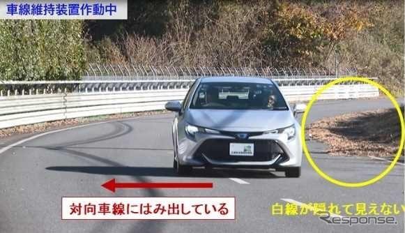 運転支援システムが作動しない状況の例(過信すると、事故が生じやすい例)《画像 国土交通書省》