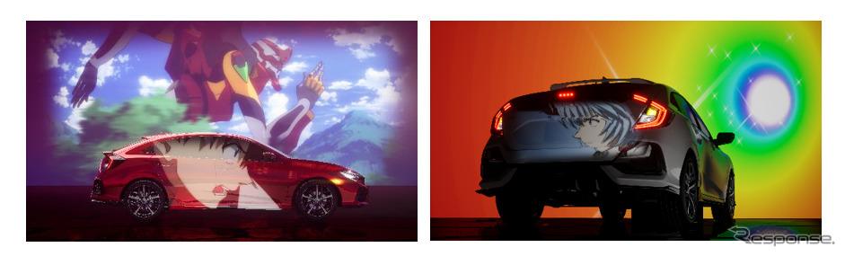 シビック×エヴァンゲリオン特設サイト《画像:本田技研工業》/(c)カラー