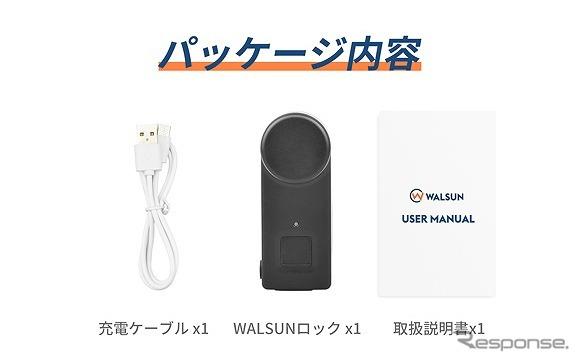 指紋認証ロック「WALSUN」《画像:Gloture》