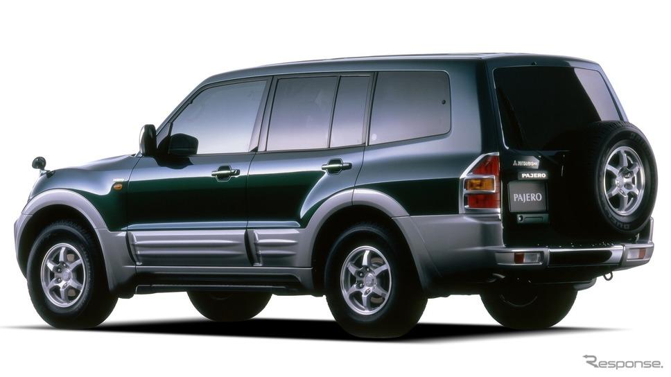 三菱 パジェロ ロング(1999年9月)《三菱自動車》