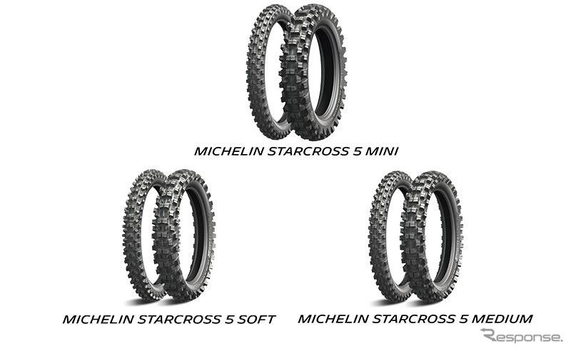 ミシュラン スタークロス5《画像:日本ミシュランタイヤ》