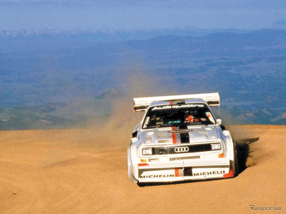 スポーツクワトロS1パイクスピーク(1987年)《photo by Audi》