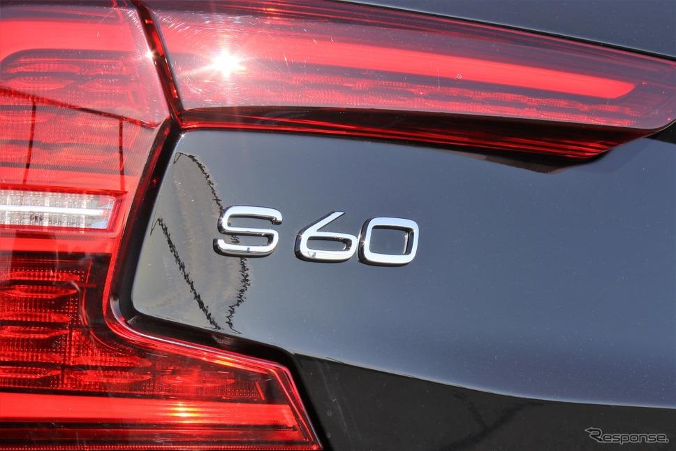 ボルボ S60 T8 Polestar Engineered《撮影 内田俊一》