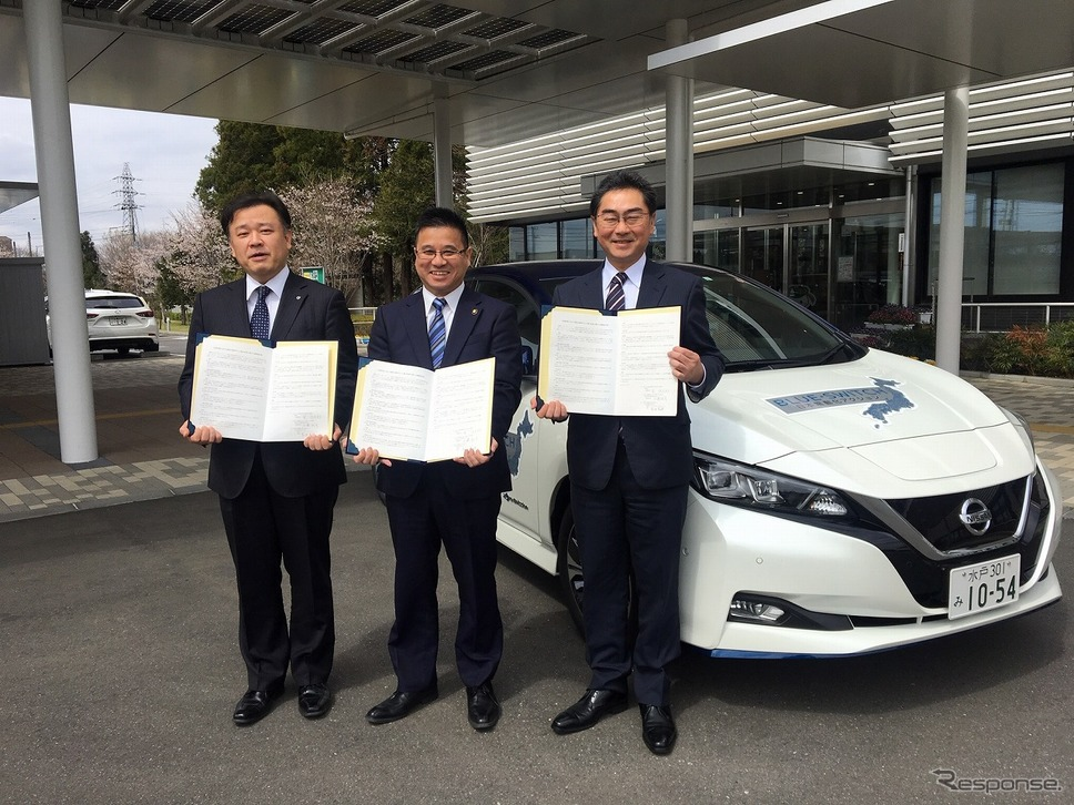 稲敷市と日産自動車、電気自動車を活用した「災害連携協定」を締結《画像:日産自動車》