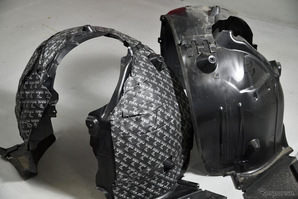 インナーフェンダーに音響メーカーFOCALが発売する「BAM」を貼ることで車室内に侵入する雑音が大幅に低減される《PHOTO:雪岡直樹》