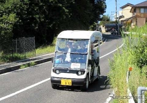 松江市でグリーンスローモビリティを活用した地域住民の移動支援事業がスタート《画像 国土交通省》