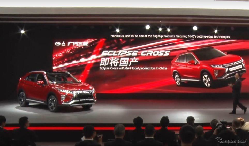 三菱 エクリプス クロス(北京モーターショー2018)《photo by Mitsubishi Motors》