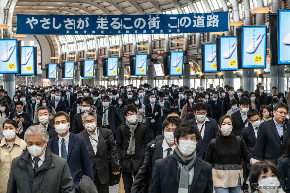 品川駅(4月8日)《photo (c) Getty Images》