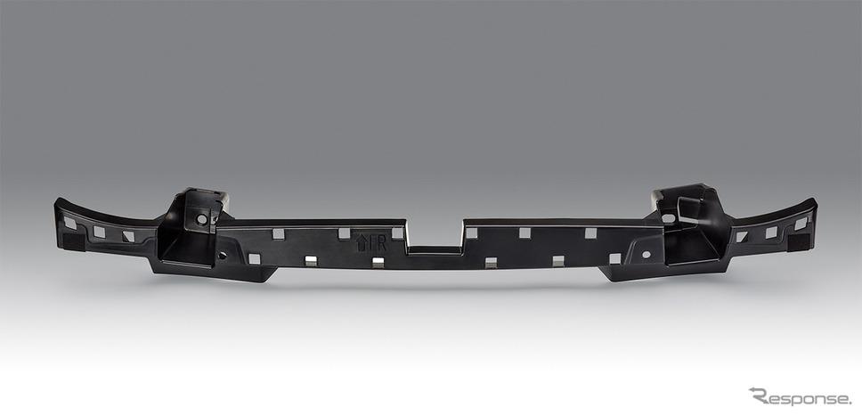 BASFのウルトラミッド バランスが使用された、マツダ車用リアバンバーステー《画像:BASF》