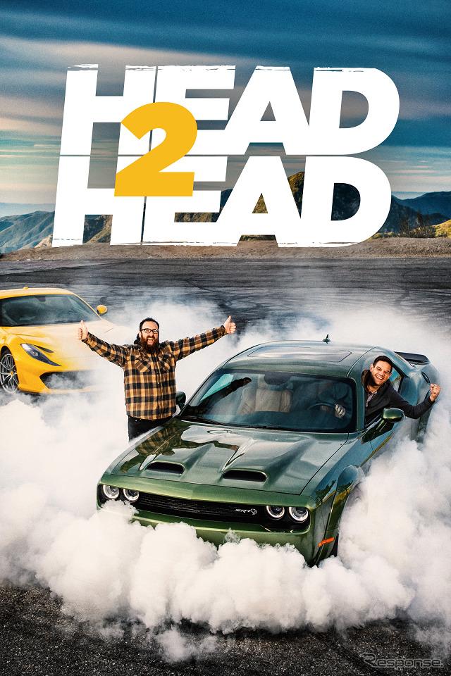 Head 2 Head シーズン7《画像 ディスカバリー・ジャパン》
