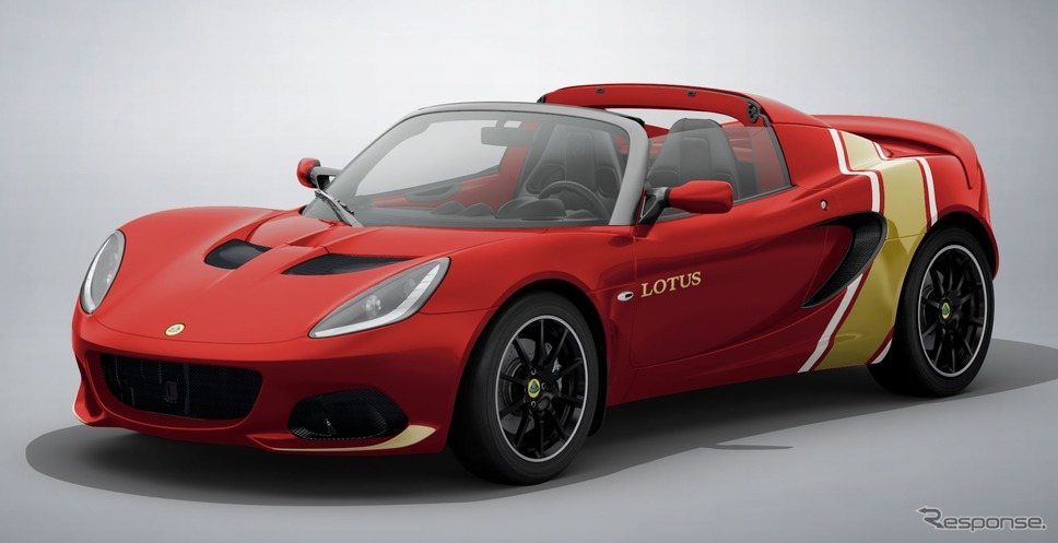 ロータス・エリーゼ のクラシック・ヘリテージ・エディション《photo by Lotus Cars》