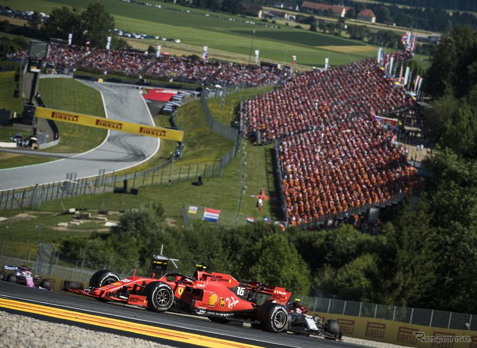 2019年のF1オーストリアGP。《写真提供 Red Bull》