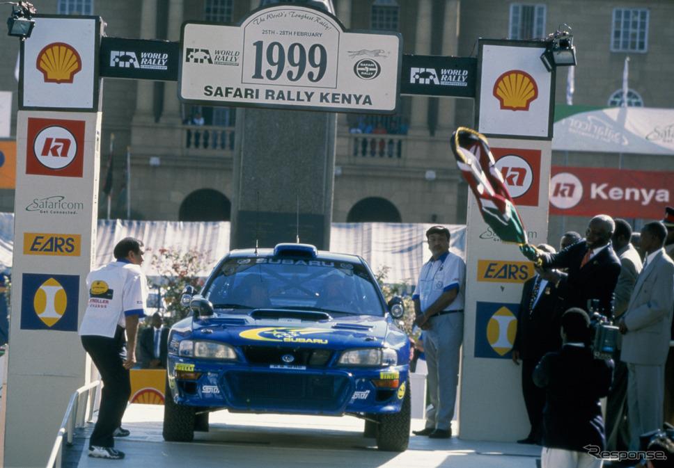 """2002年以来となるWRCサファリの""""復帰""""はお預けに(写真は1999年のWRCサファリ)。《写真提供 SUBARU/STI》"""