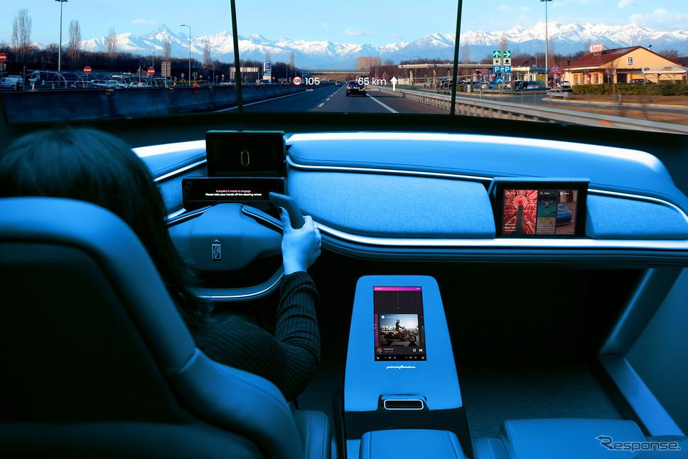 ピニンファリーナの次世代デジタルコックピット「AutonoMIA」《photo by Pininfarina》