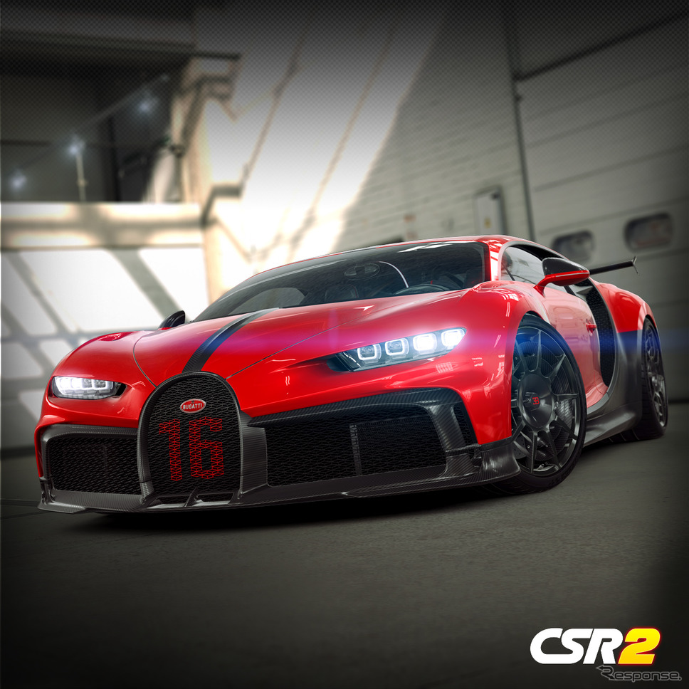 ジンガのレーシングゲーム『CSR Racing 2(CSR2)』に収録されているブガッティ・シロン・ピュルスポール《photo by Bugatti》