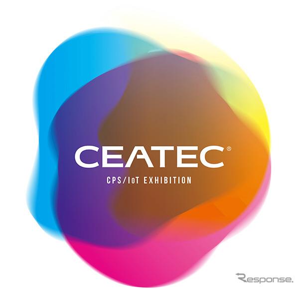 CEATEC《画像:CEATEC実施協議会》