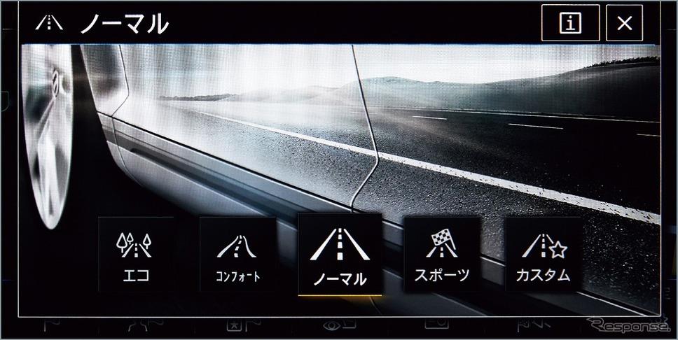 VW ティグアン TSI/TDI R-ライン ディナウディオ プレミアムサウンドシステム サウンド設定スピーチ画面《写真提供 フォルクスワーゲングループ ジャパン》
