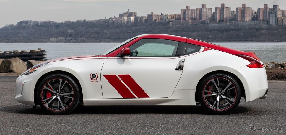 現行日産 370Z(フェアレディZ)《photo by Nissan》