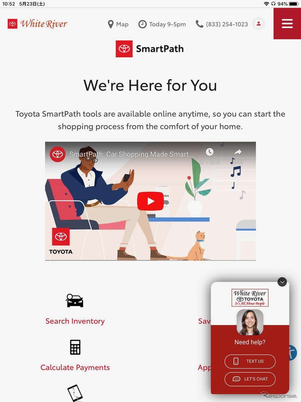 アメリカ・トヨタのオンライン販売サイト。