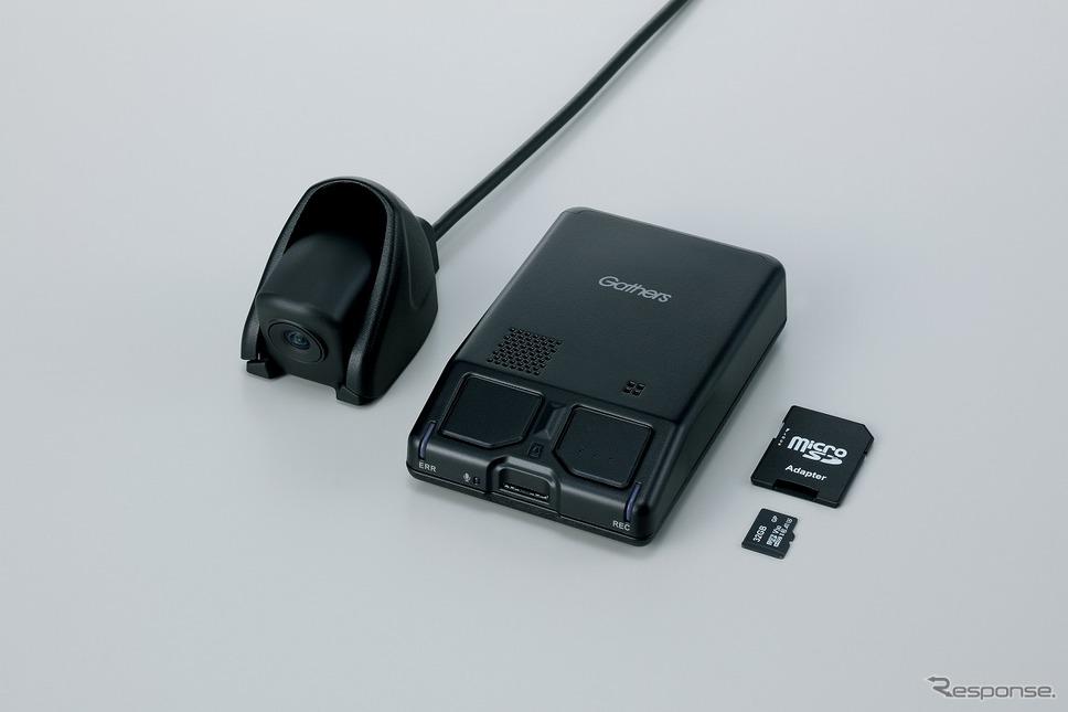 カメラ別体型ドライブレコーダー DRH-204VD
