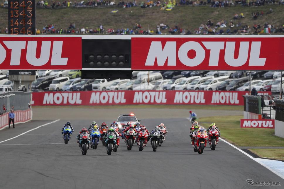 2019年MotoGP 日本GP《写真提供 モビリティランド》