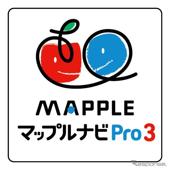 マップルナビPro3