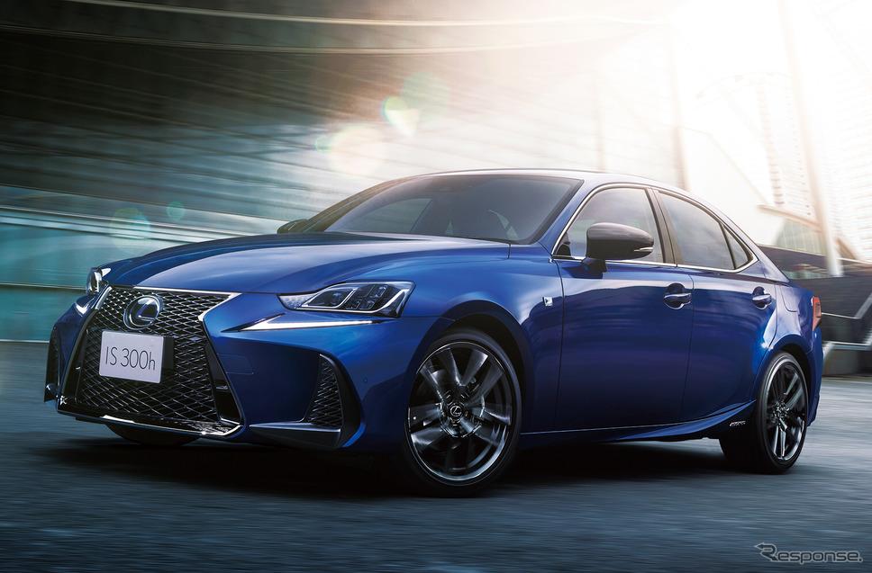 """レクサス IS 現行モデル(IS300h 特別仕様車""""I Blue"""")《トヨタ自動車》"""