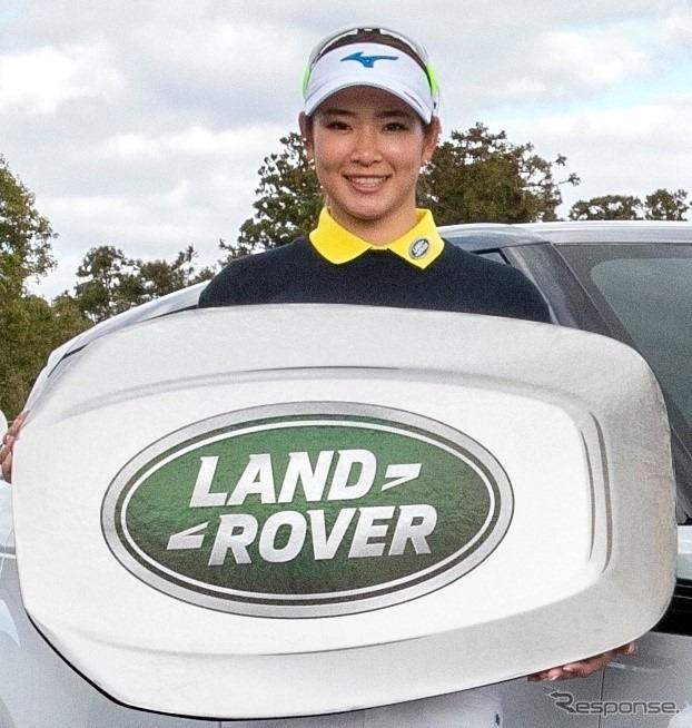 プロゴルファーの原英莉花選手《写真 ジャガー・ランドローバー・ジャパン》