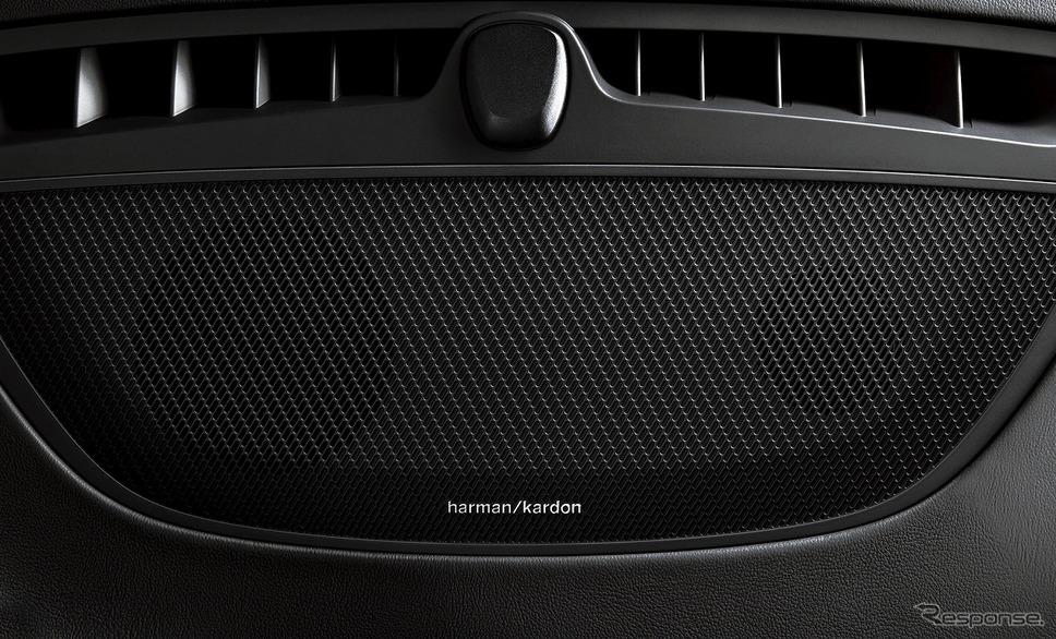 harman/kardonプレミアムサウンド・オーディオシステム《画像:ボルボ・カー・ジャパン》