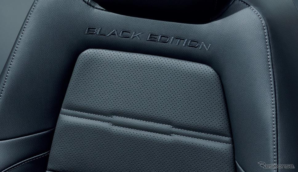 ホンダ CR-V ブラックエディション BLACK EDITIONロゴ入り本革シート《画像:本田技研工業》