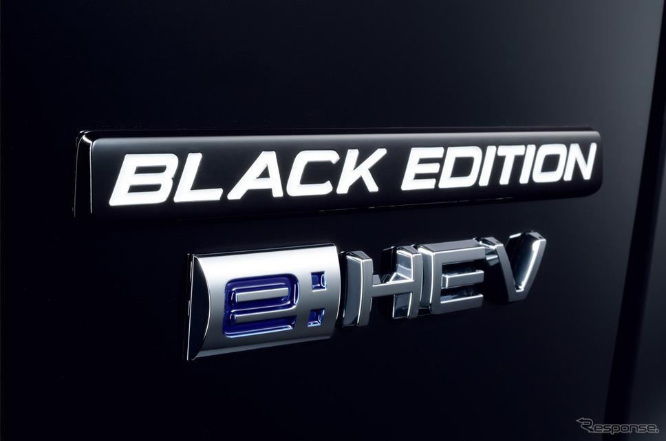 ホンダ CR-V ブラックエディション 専用エンブレム《画像:本田技研工業》